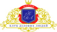 Vinnytsia Business People Club