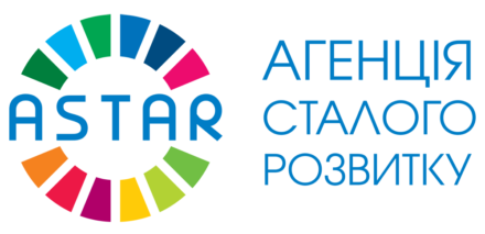 """Agency for Sustainable Development """"Astar"""""""